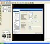 Нажмите на изображение для увеличения Название: интерфейс.jpg Просмотров: 26 Размер:69.9 Кб ID:1379637