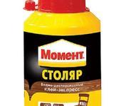 Нажмите на изображение для увеличения Название: stolyar.jpg Просмотров: 18 Размер:80.5 Кб ID:1394712