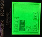 Нажмите на изображение для увеличения Название: IMG_8312.jpg Просмотров: 65 Размер:44.7 Кб ID:1417097