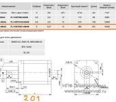 Нажмите на изображение для увеличения Название: stepmot2.png Просмотров: 10 Размер:91.2 Кб ID:1418663