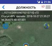 Нажмите на изображение для увеличения Название: Screenshot_2018-10-27-21-36-08.jpg Просмотров: 32 Размер:39.4 Кб ID:1452070