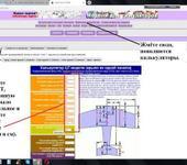 Нажмите на изображение для увеличения Название: калькулятор расчёта ЦТ.jpg Просмотров: 30 Размер:72.6 Кб ID:1464782