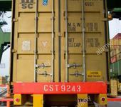 Нажмите на изображение для увеличения Название: msc-container-box-teu-teus-boxes-truck-crane-lift-BDP98N.jpg Просмотров: 25 Размер:70.1 Кб ID:1469250