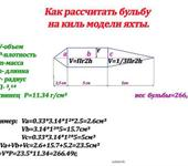 Нажмите на изображение для увеличения Название: a27d24_6cc6df1020584f34b2a95993210d032c~mv2_d_1920_1344_s_2[1].jpg Просмотров: 22 Размер:80.4 Кб ID:1474508