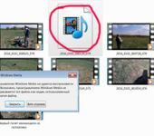 Нажмите на изображение для увеличения Название: Битый файл.jpg Просмотров: 15 Размер:61.0 Кб ID:1487375