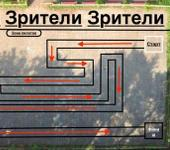 Нажмите на изображение для увеличения Название: 492FB526-2005-4CA1-AF26-D883EBEEA1B1.jpg Просмотров: 16 Размер:66.3 Кб ID:1494507