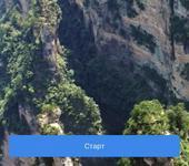 Нажмите на изображение для увеличения Название: IMG_0285.jpg Просмотров: 14 Размер:73.0 Кб ID:1494750
