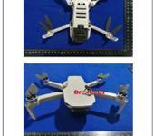Нажмите на изображение для увеличения Название: Photos-of-DJI-Mavic-Mini-surface-Is-this-the-Spark-2-or-even-Mavic-Air-successor-22.jpg Просмотров: 177 Размер:26.5 Кб ID:1503350