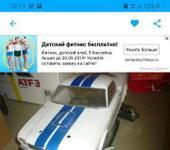 Нажмите на изображение для увеличения Название: Screenshot_20190910-121150_Samsung Internet.jpg Просмотров: 88 Размер:43.2 Кб ID:1507817