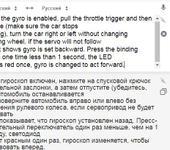 Нажмите на изображение для увеличения Название: Opera Снимок_2019-11-02_205252_yandex.ru.png Просмотров: 45 Размер:42.3 Кб ID:1514753