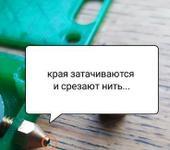 Нажмите на изображение для увеличения Название: Screenshot_2020-06-21-14-33-45-909_com.miui.gallery.jpg Просмотров: 53 Размер:42.9 Кб ID:1544373